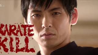 Nonton Sat Quyen Karate Kill 2017 Vietsub Film Subtitle Indonesia Streaming Movie Download