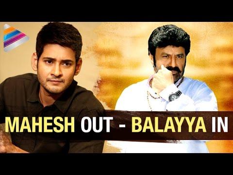 Balakrishna Replaces Mahesh Babu | Puri Jagannadh New Movie JANA GANA MANA Update