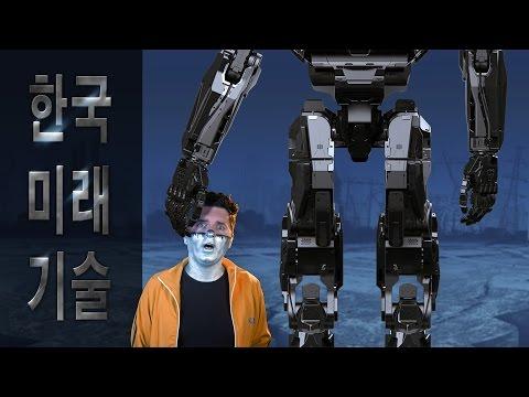 CaptainDisillusion - The Method Robot