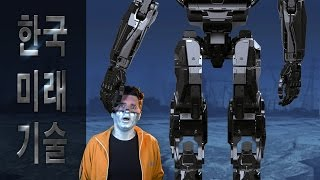 Please consider supporting these videos on http://www.patreon.com/CaptainDisillusionCaptain Disillusion explores the merits and shortfalls of an exciting new robotic exoskeleton.