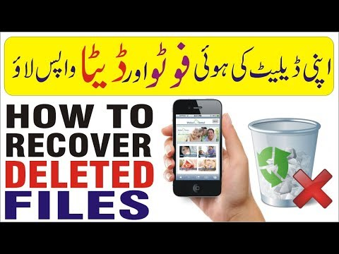 How to Recover Deleted Files from Android Mobile, Memory Card and Phone Memory