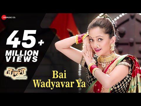 Video Bai Wadyavar Ya | Jalsa | Manasi Naik, Ashutosh S Raaj & Nikhil Wairagar download in MP3, 3GP, MP4, WEBM, AVI, FLV January 2017