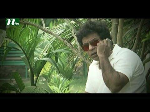 Bangla Natok Chander Nijer Kono Alo Nei l Mosharaf Karim, Tisha, Shokh l Episode 01 I Drama&Telefilm