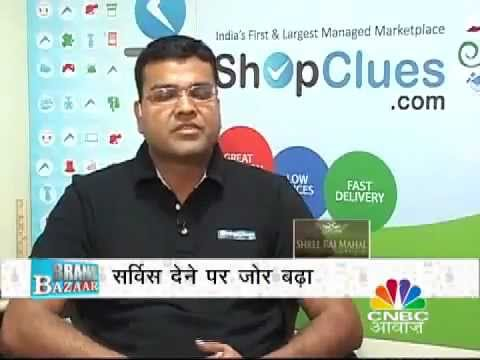 Why Online marketing hindi , why ecommerce website, hindi