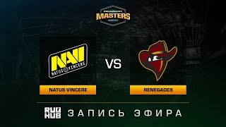 Na'Vi vs Renegades - Dreamhack Malmo 2017 - map2 - de_train [ceh9, Enkanis]