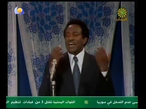 شاهد.. برنامج الليلة في سيرتك حلقة عن الفنان الراحل هاشم ميرغني