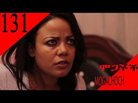 Mogachoch EBS Latest Series Drama - S06E131 - Part 131