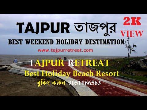 Video Most popular weekend destination near Kolkata | Tajpur Retreat | Booking Call 9051166563 download in MP3, 3GP, MP4, WEBM, AVI, FLV January 2017