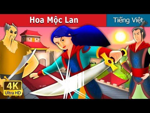 Hoa Mộc Lan | Chuyen co tich | Truyện cổ tích việt nam - Thời lượng: 12 phút.