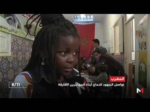 ارتفاع في عدد المهاجرين الأفارقة بالمغرب