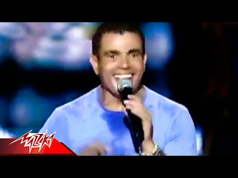 Download Medley - Amr Diab ميدلى-حفله- عمرو دياب HD Mp4 3GP Video and MP3
