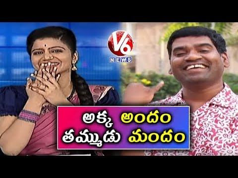 Bithiri Sathi Praises Savitri's Beauty | Sathi Conversation With Savitri | Teenmaar News