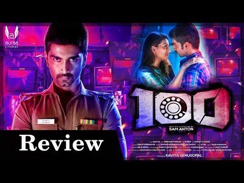 100 review | Teaser | Atharvaa | Hansika Motwani | Sam Anton | Sam CS