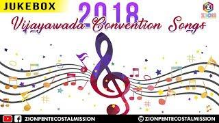 TPM Songs   2018 TPM Telugu Songs   2018 Vijayawada Convention Songs   Jukebox   Pentecostal Mission