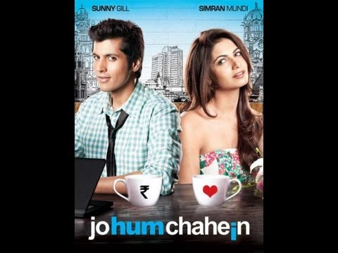 Jo Hum Chahein - Sunny Gill