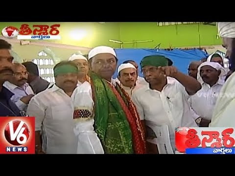 CM KCR Visits Jahangir Peer Dargah In Rangareddy District | Teenmaar News