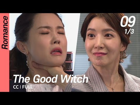 [CC/FULL] The Good Witch EP09 (1/3) | 착한마녀전