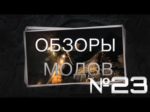 Skyrim Mod #23 - Dawnbreaker Enhancements, Bury The Dead, Oakwood