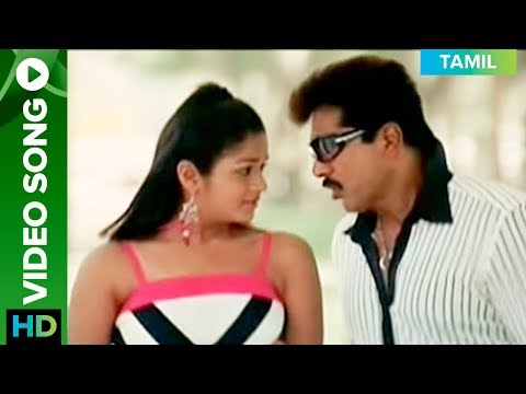 Video Kadhal Ennum | Video Song | Nam Naadu (2007 Film) | Sarath Kumar, Karthika Mathew download in MP3, 3GP, MP4, WEBM, AVI, FLV January 2017