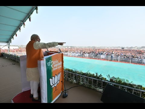 PM Modi's Speech at Parivartan Rally in New Moradabad, Uttar Pradesh