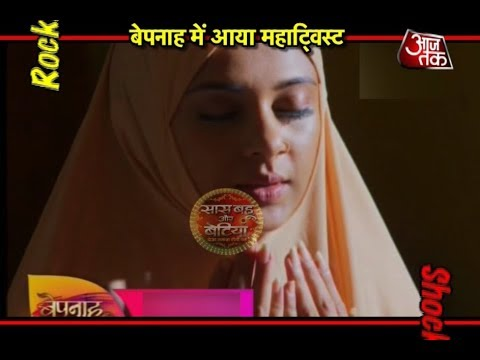 Bepannah: MUST WATCH! Zoya PRAYS For Aditya's LIFE