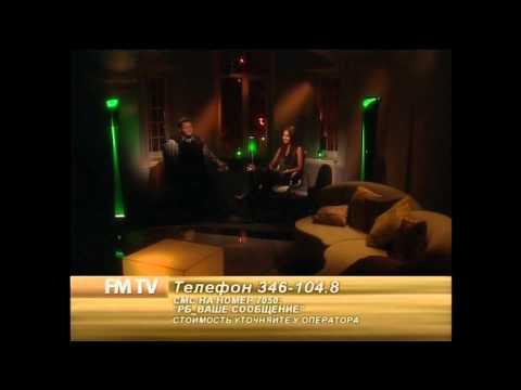 Зара -  Интервью каналу 100. Часть 1 (2010) (видео)