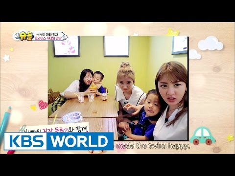 Twins' House - Meeting The TWICE Members [The Return Of Superman / 2016.08.14]