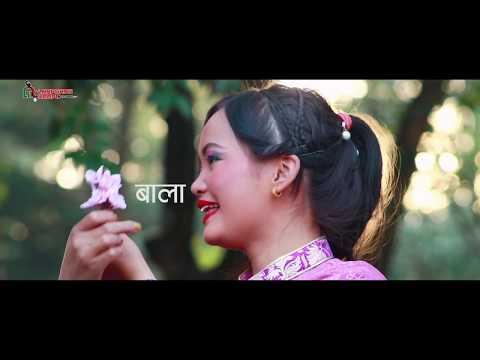 (New Selo Video Release LEKAKI KANCHHI by Roman Tamang..5 min 17 sec)