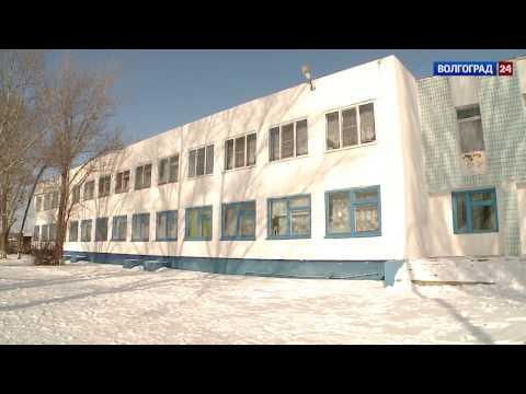 Городищенский район. Выпуск от 04.02.2017