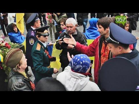 Харьковских пенсионеров на торжестве 9 мая обвинили в сепаратизме