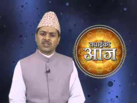 राशिफल - Rasifal -  19 February 2014(Fagun 07, 2070)
