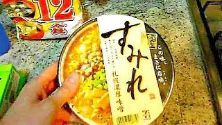 Vivi Giappone - Ramen Istantaneo Preparazione