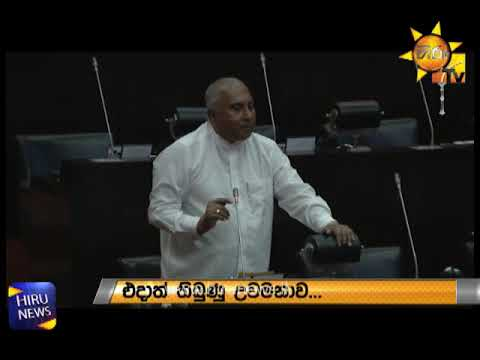 Minister Wijeyadasa clarifies controversy of Galle Stadium