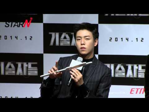 """[StarN] '기술자들' 이현우 """"영화 위해 욕·담배 배웠다"""""""