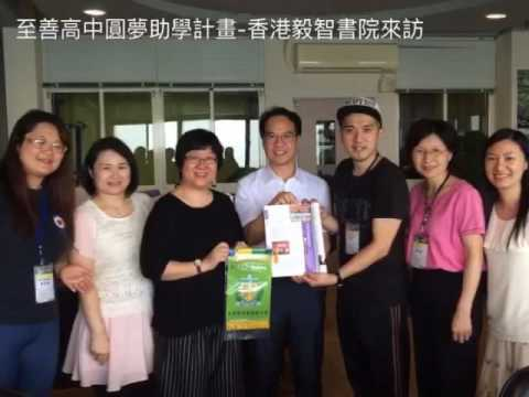 *至善高中*以身作則助學計畫系列活動30之070香港賽馬來訪