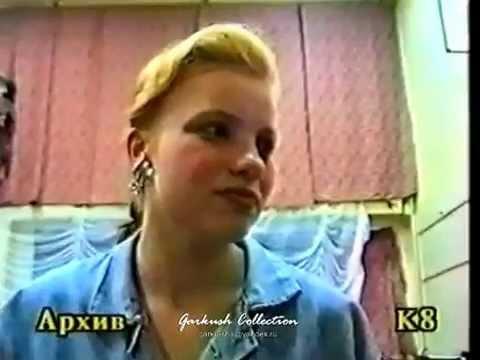 Скандальная программа 'Солнечный город' о молодежи 90 х (видео)