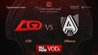 LGD.cn vs Alliance, game 2