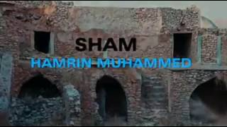 Hamrin muhammad 2016 sham Video
