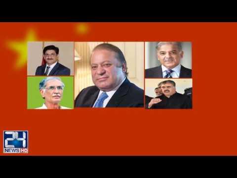 Islamabad: JUI (F) members press conference