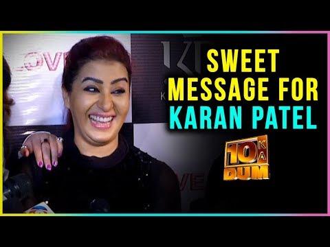 Karan Patel Gave His Share Of Money To Shilpa Shin