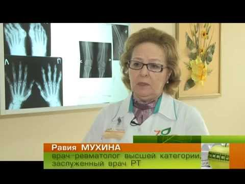 рубрика \СПРОСИТЕ У ДОКТОРА\ - системная красная волчанка - DomaVideo.Ru