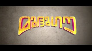 Mudhugauv Movie Teaser