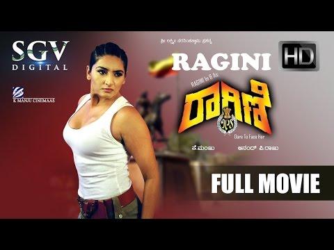 Ragini IPS Kannada Full Movie HD   ragini Kannada Movies   Kannada Full Movies   Ragini, Avinash