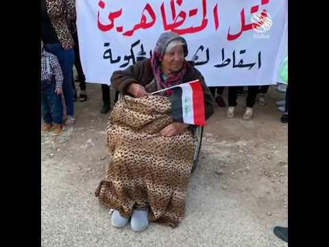 حبك ياوطن في قلوب العراقيات