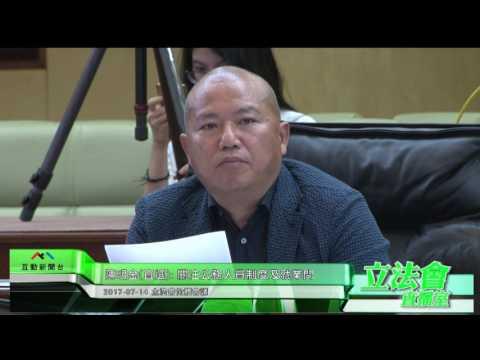 陳明金:關注公務人員制度及就業 ...