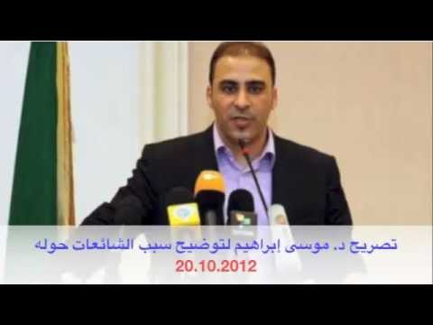 "Libya, Moussa Ibrahim: ""I am alive - Me and Kamis Gaddafi not in Bani Walid"" - 20/10/2012"