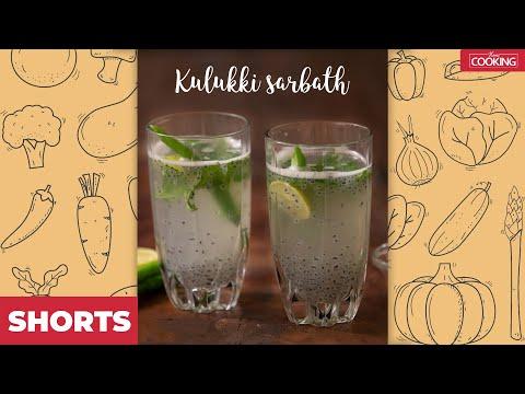 Kulukki Sarbath | Summer Drinks