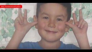 В ВКО осудили водителя сбившего шестилетнего ребенка насмерть