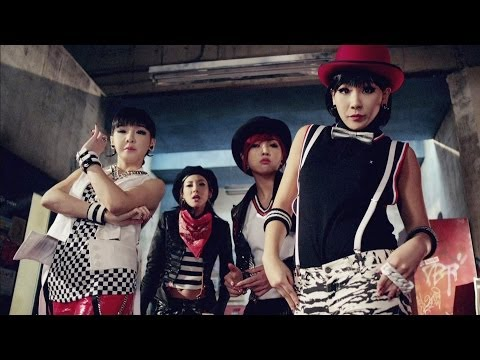 2NE1 – 'CRUSH' (Japanese Ver.) M/V