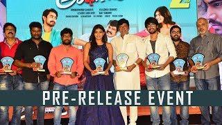 Andhagadu Movie Pre Release Event   Raj Tarun   Hebah Patel   TFPC